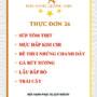 menu26